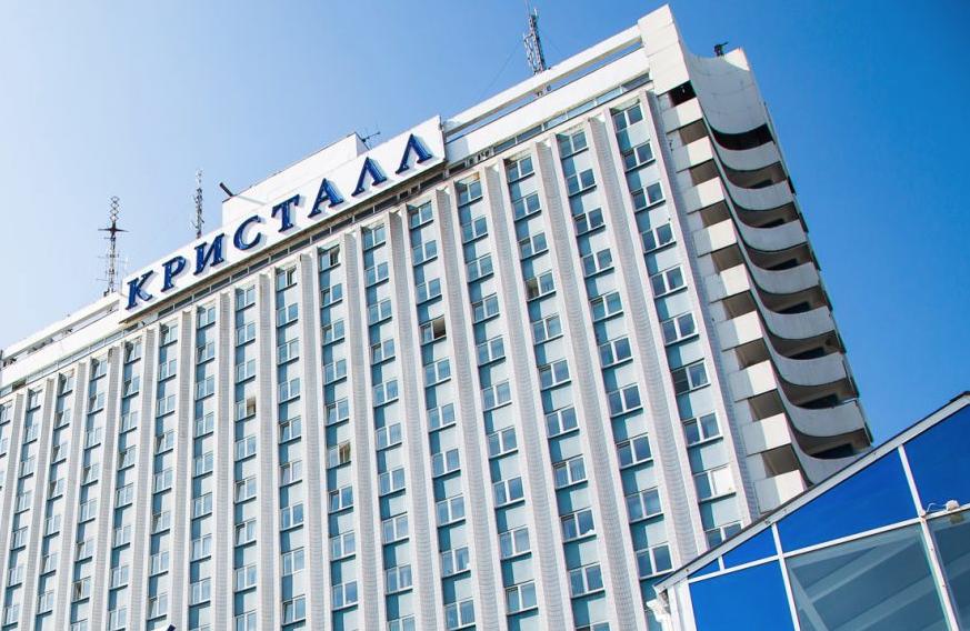 Имущество гостиницы «Кристалл» в Кемерове продали за 88 млн рублей