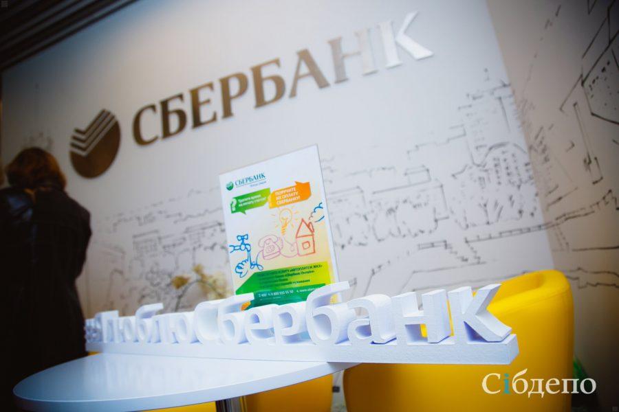 Робот Анна приступила к работе в контакт-центре корпоративных клиентов Сбербанка