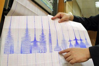 Ночью в Кузбассе произошло землетрясение