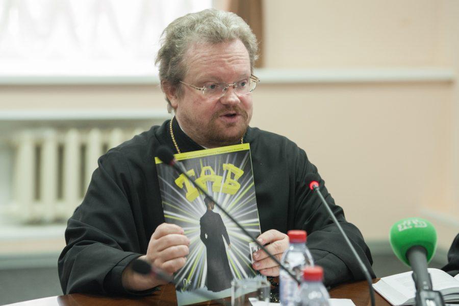ВЛенобласти выпустили комиксы поправославию