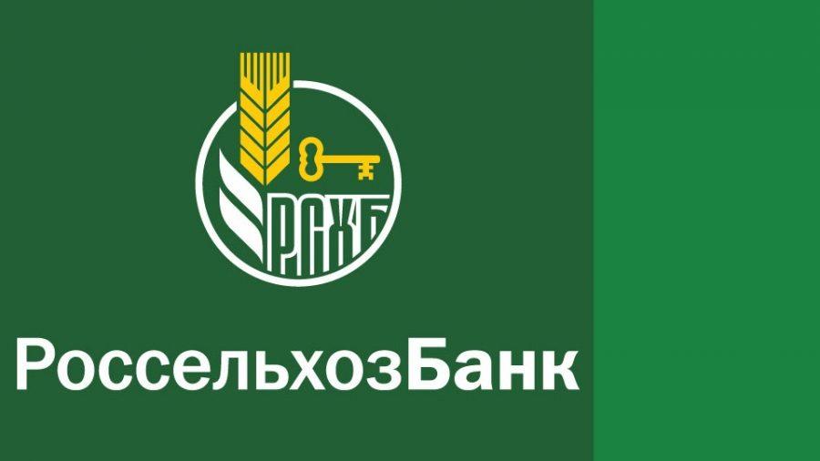 РСХБ в Кузбассе выплатил 1,13 млрд рублей вкладчикам банков-банкротов