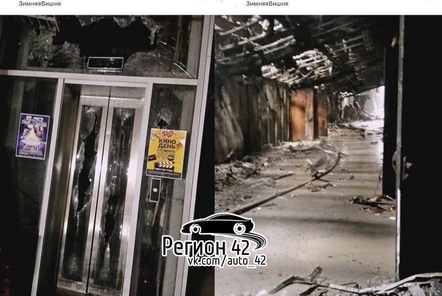 Опубликованы фото изнутри сгоревшего кемеровского ТРК «Зимняя вишня»