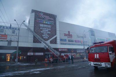 Число пострадавших при пожаре в кемеровской «Зимней вишне» увеличилось до 26 человек