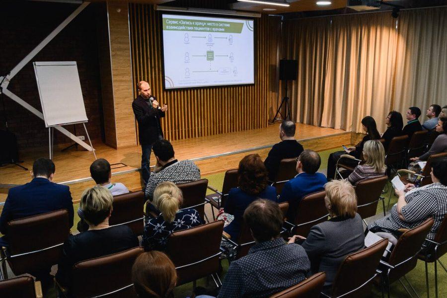 В Кемерове руководителям клиник рассказали о новых технологиях в медицине