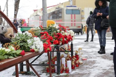В Кузбассе объявлен сбор средств для семей пострадавших при пожаре в ТРК «Зимняя вишня»