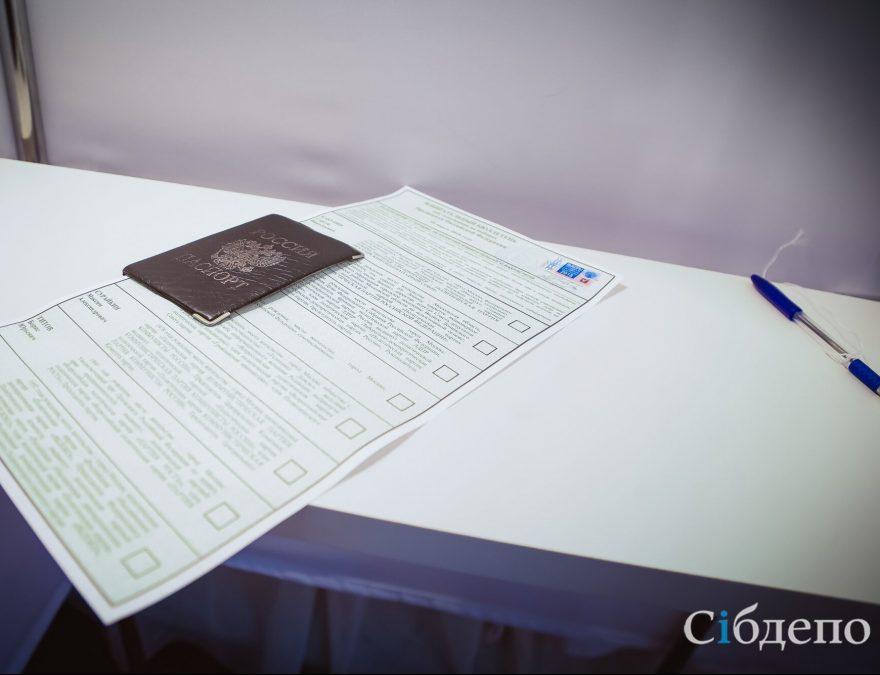Глава избиркома Кузбасса прокомментировал результаты по явке на выборах президента в регионе