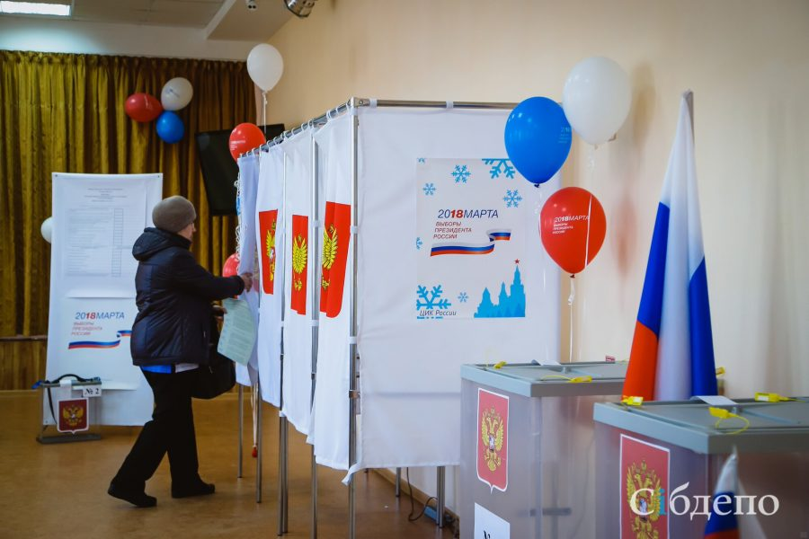 Больше, чем на прошедших выборах. Явка вКемеровской области составила 14,56%
