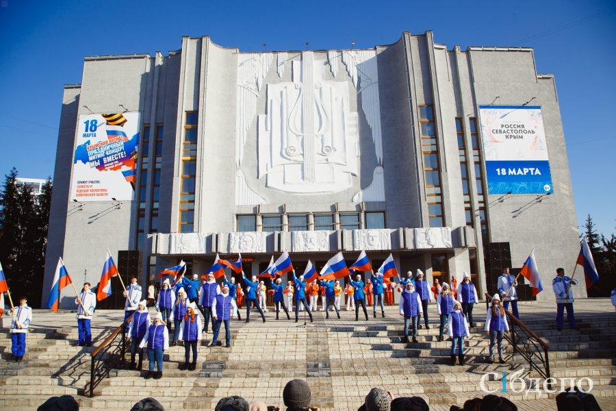 Фоторепортаж с митинга  «Россия. Севастополь. Крым»