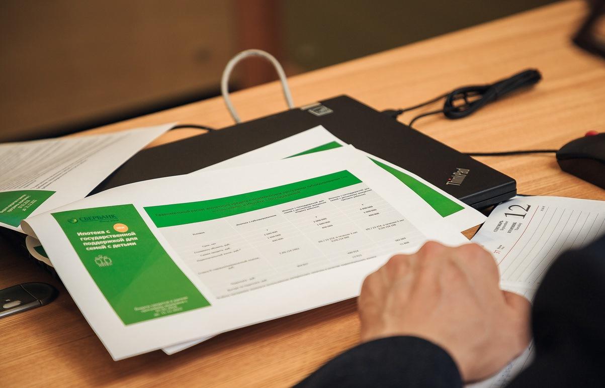 Сберегательный банк запустил электронную регистрацию нежилых помещений