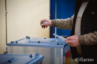 В Кузбассе на двух участках аннулировали результаты голосования