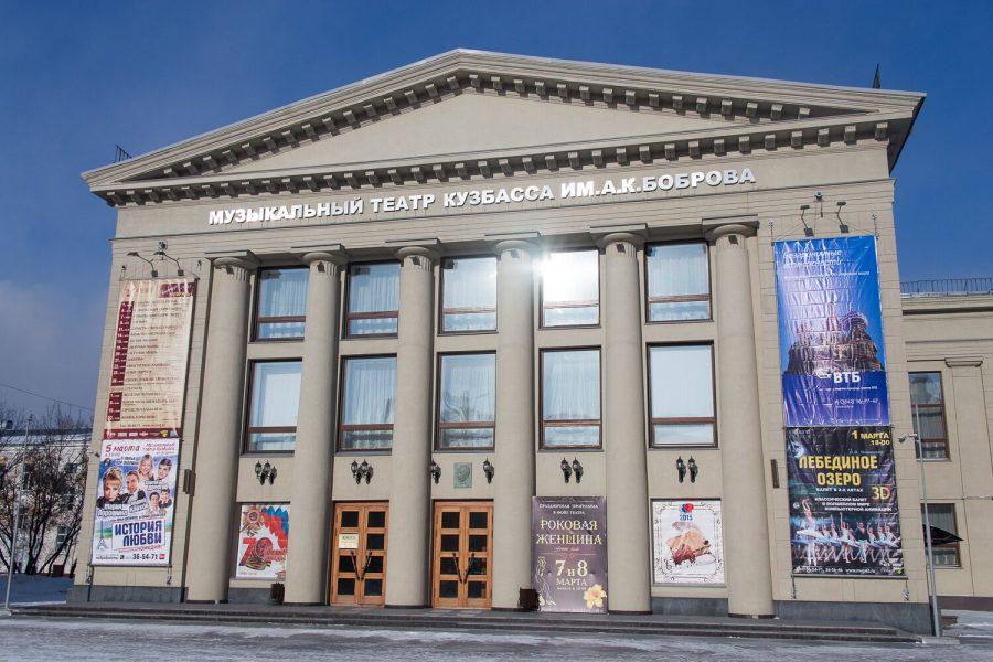 В Кузбассе для ведущих деятелей культуры установили дополнительную выплату