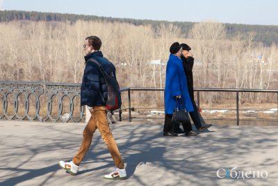 Опубликованы уточнённые данные о численности населения Кузбасса в начале 2018 года
