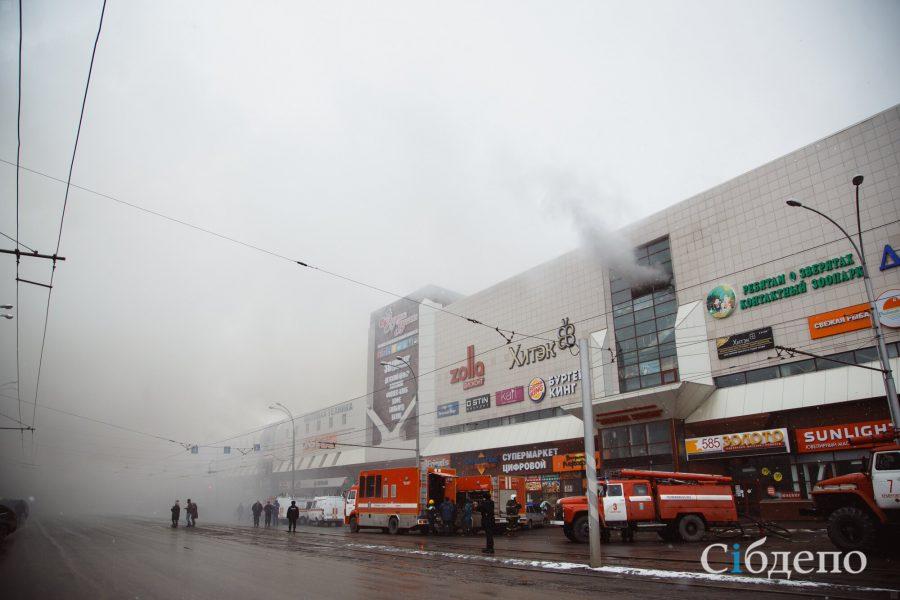 Мошенники пробуют нажиться нажертвахЧП вКемерово