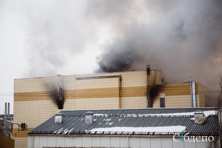 В Кемерове выплатят субсидии предпринимателям сгоревшей «Зимней вишни»