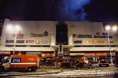 Предварительной причиной пожара в кемеровской «Зимней вишни» назвали поджог в батутной