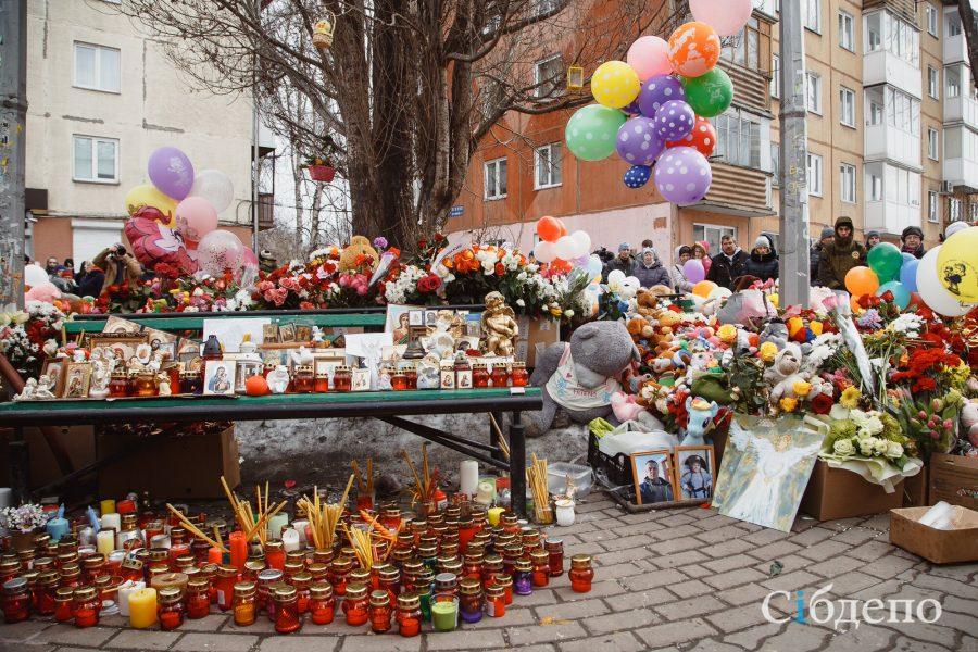 Российские звёзды отменили концерты в Кемерове после пожара в «Зимней вишне»