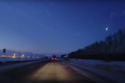 Яркий метеор в небе над Кузбассом сняли на видео