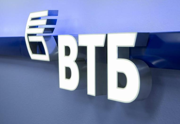 В 2017 году ВТБ предоставил около 55 млрд рублей льготных кредитов малому и среднему бизнесу