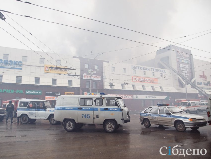 Число пострадавших при пожаре в ТРК «Зимняя вишня» в Кемерове выросло до 76 человек
