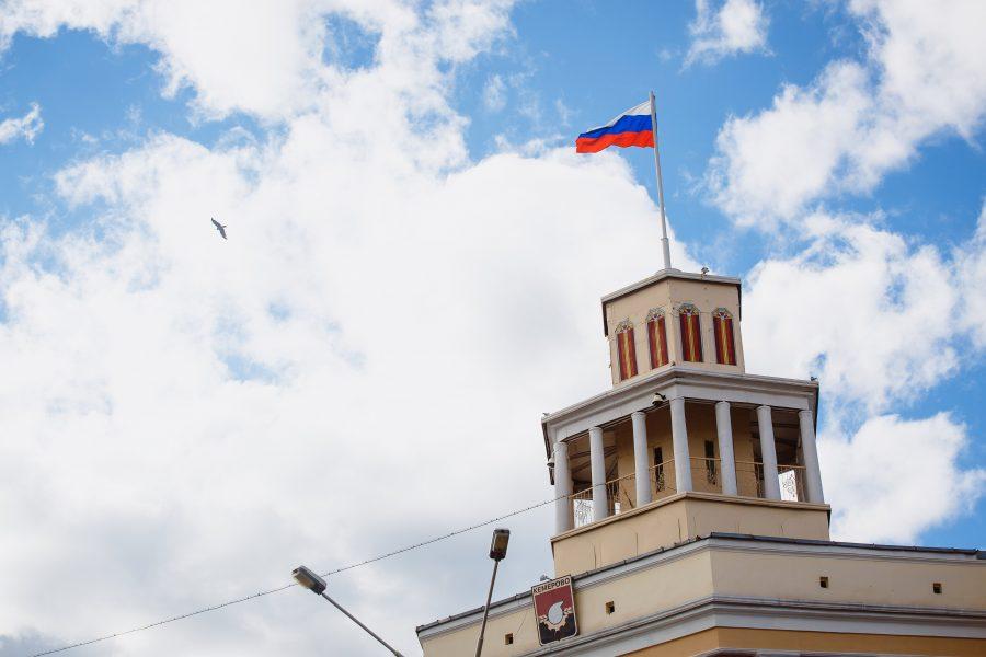 После трагедии в«Зимней вишне» знак  к100-летию Кемерова изменят