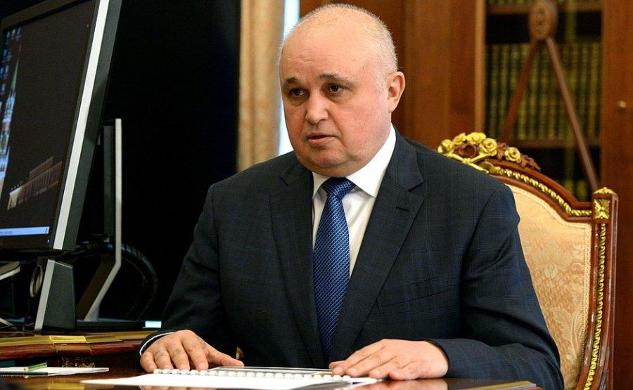 АКО: назначен замгубернатора Кузбасса по промышленности, транспорту и потребительскому рынку