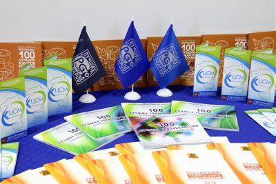 Предприятия приглашают принять участие в конкурсе «Лучшие товары и услуги Кузбасса»
