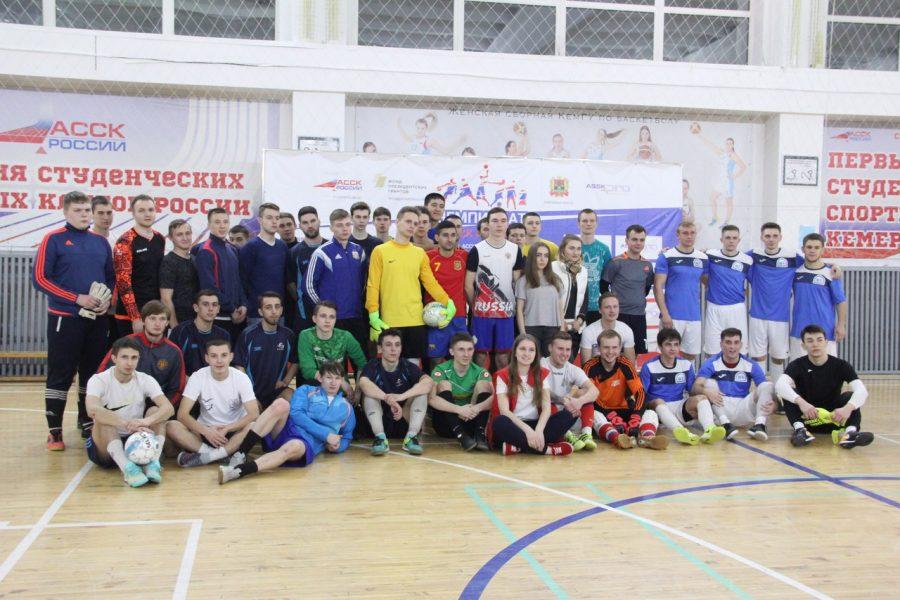 Команда КемГУ представит Кузбасс на всероссийских студенческих соревнованиях в Анапе