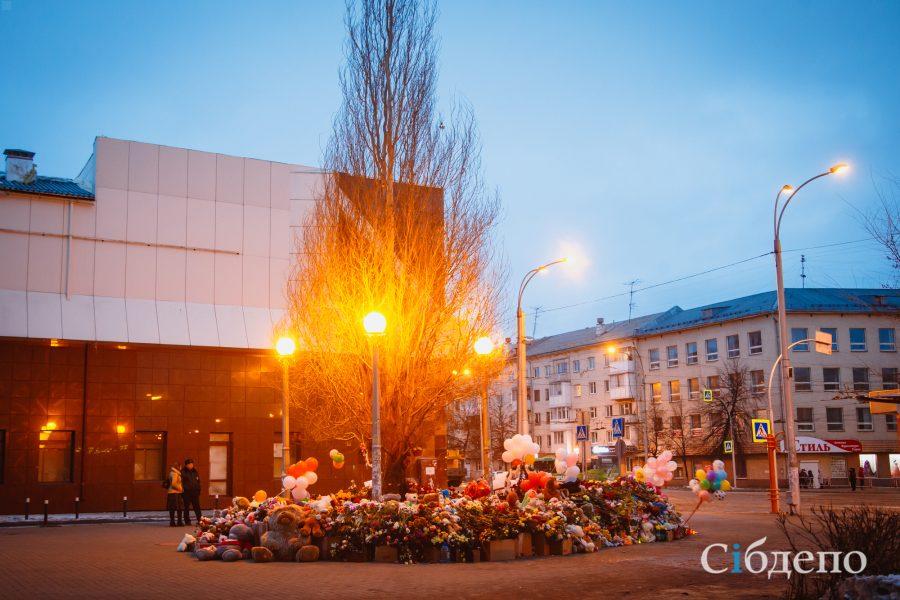 Банки спишут кредиты семьям погибших вТЦ Кемерова