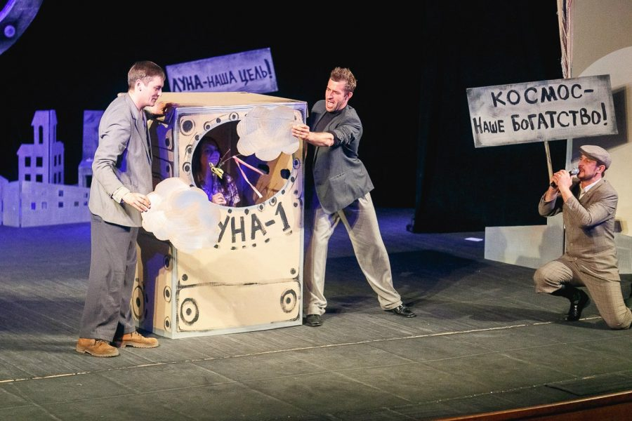 В кемеровском театре для детей и молодёжи пройдёт благотворительный спектакль