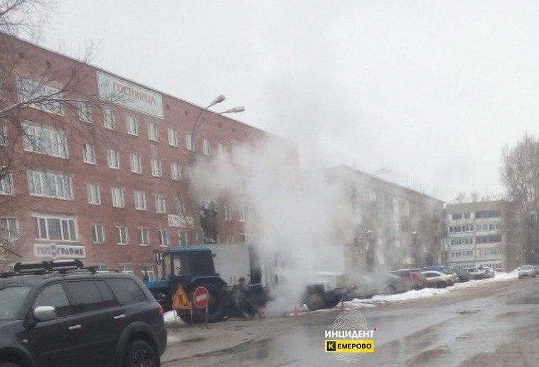 В Кемерове произошла утечка горячей воды на Пролетарской