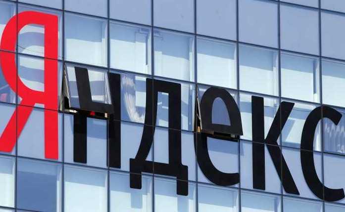 Яндекс встроил Алису вБраузер
