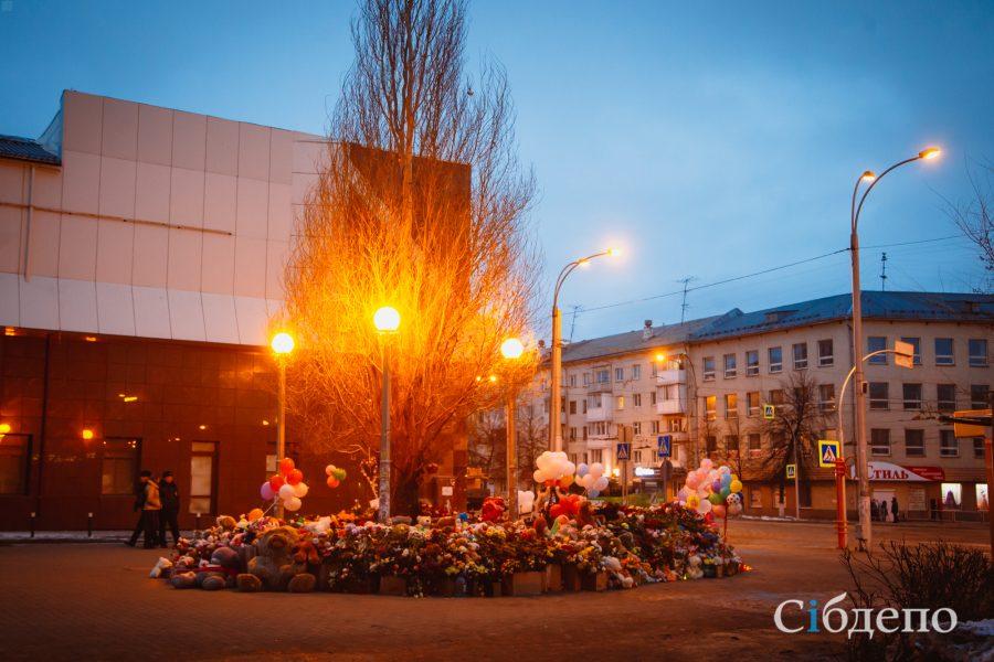 После пожара в «Зимней вишне» пользователи соц.сетей запустили акцию #заперто