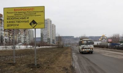 В Кемерове начали ремонтировать Московский проспект