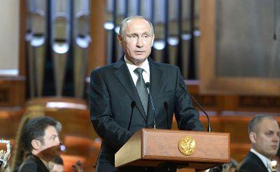 Инаугурация Владимира Путина пройдёт 7 мая