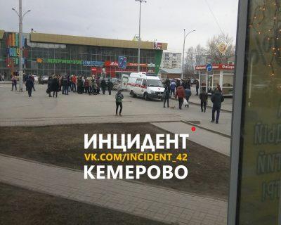 В Рудничном районе Кемерова сбили двух пешеходов