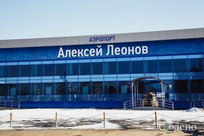 В аэропорту Кемерова нашли нарушения санитарно-эпидемиологического законодательства