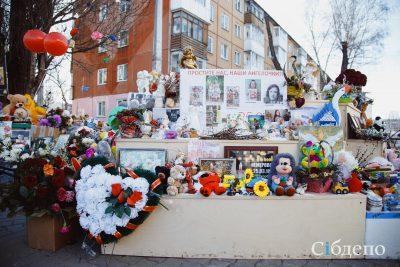 В Кузбассе прошли последние похороны погибших при пожаре в «Зимней вишне»