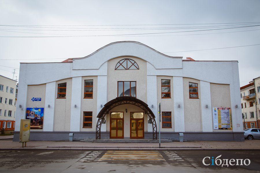 В апреле в Кемеровском театре для детей и молодёжи покажут два премьерных спектакля