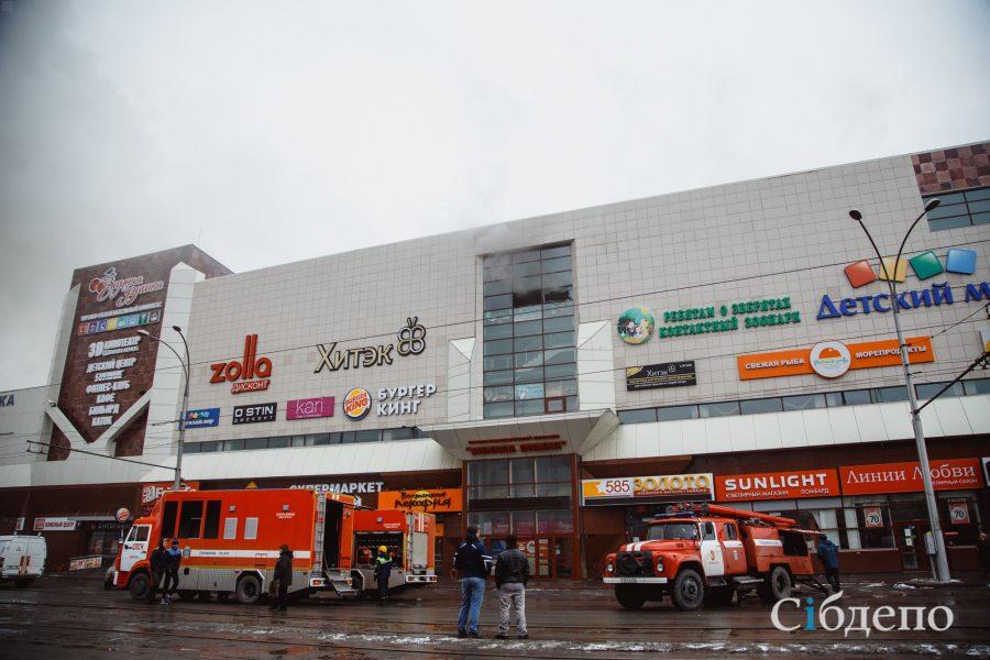 Глава Минстроя назвал самостроем два верхних этажа кемеровского ТРК «Зимняя вишня»