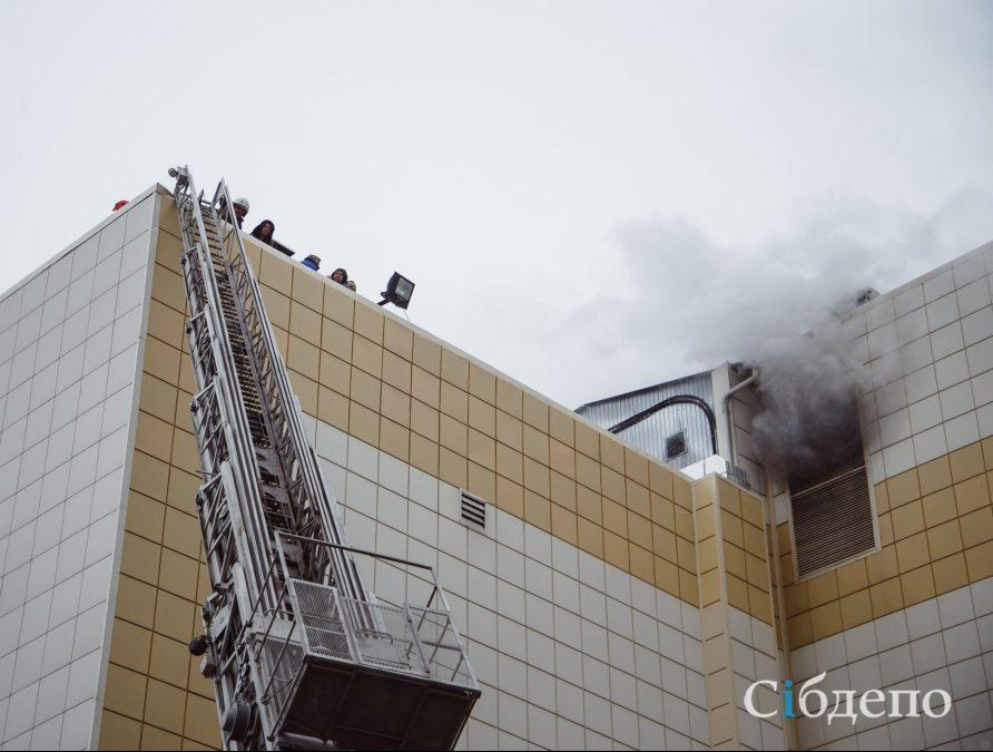 Граждане Кемерово путем голосования решат, что будет наместе сгоревшего ТРЦ