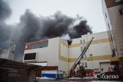 Профсоюзы Кузбасса: «Зимняя вишня» загорелась из-за отсутствия в ТРК профсоюза
