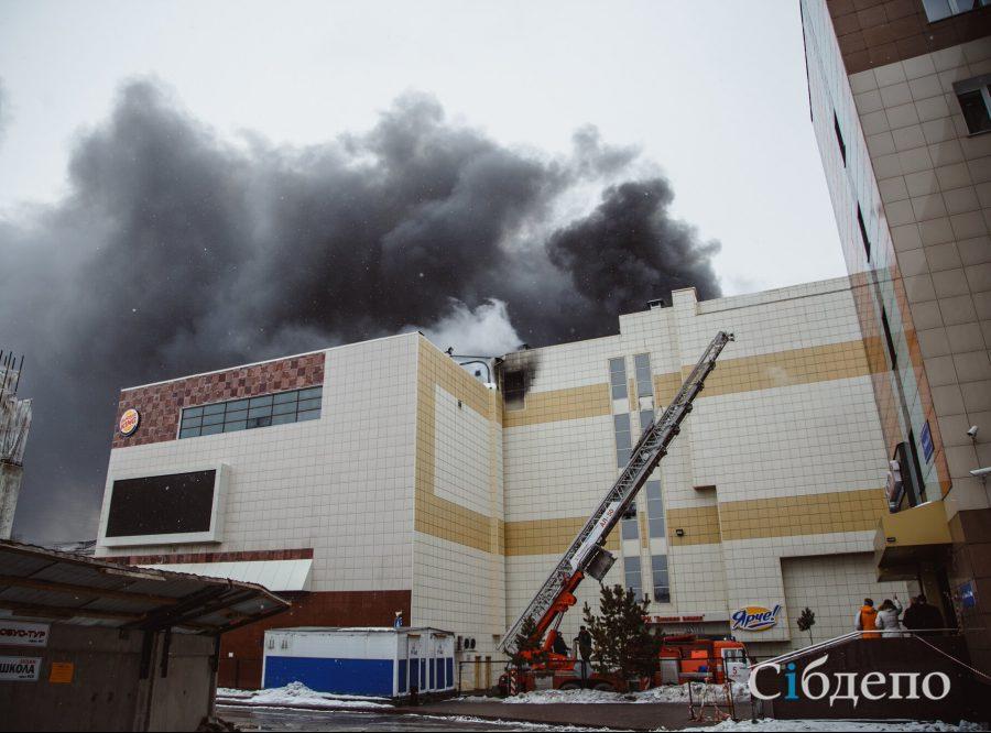 Пожар в«Зимней вишне» забрал жизни 60 человек— СКРФ