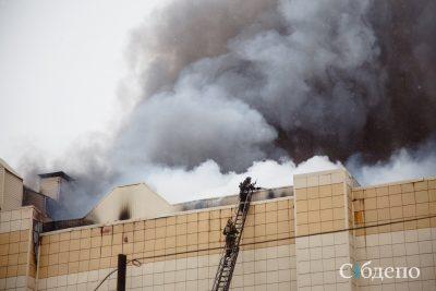 МЧС: пожар в «Зимней вишне» возник из-за короткого замыкания в светильнике
