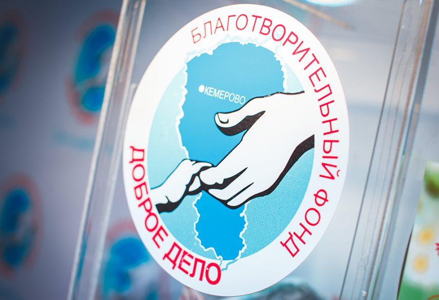 В Кемерове пройдёт благотворительный бал для сбора средств на лечение больного ребёнка