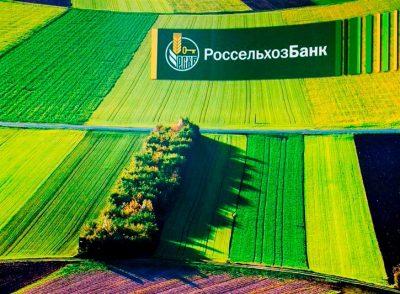 РСХБ увеличил темпы кредитования посевной на 27%