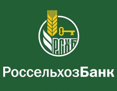 Филиал РСХБ предлагает памятные монеты «100-летие основания г. Кемерово»