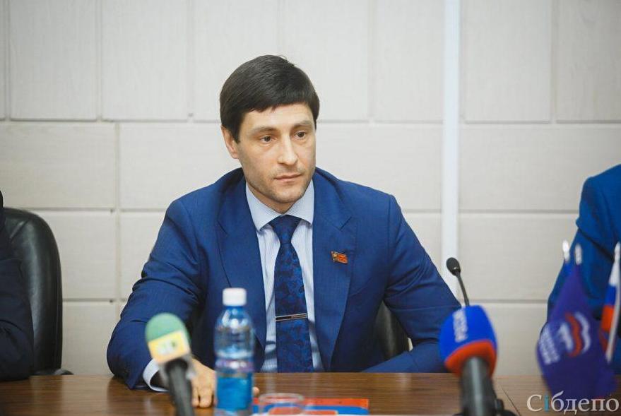 В Кузбассе экс-спикера парламента назначили заместителем врио губернатора