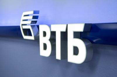 ВТБ увеличил кредитно-документарный лимит лизинговой компании «Дельта» до 2,5 млрд рублей