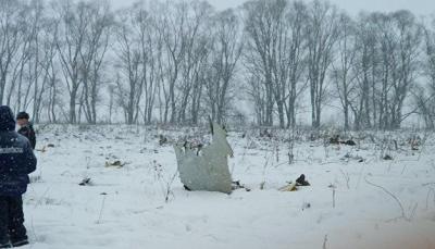Сотрудники СК и МЧС снова обследуют место крушения Ан-148 после сообщения о фрагментах тел