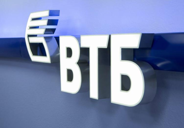 ВТБ создаёт виртуальное отделение
